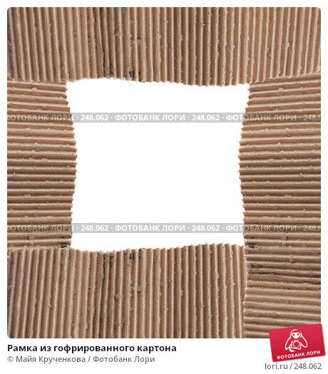 Рамка для из гофрированного картона своими руками