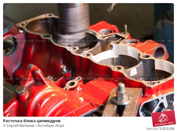 Расточка блока цилиндров; фото 3823638, фотограф Сергей Матвеев. Фотобанк Лори - Продажа фотографий, иллюстраций и изображений,