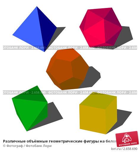 Красочность 3d геометрических фигур - изображение в формате EPS.