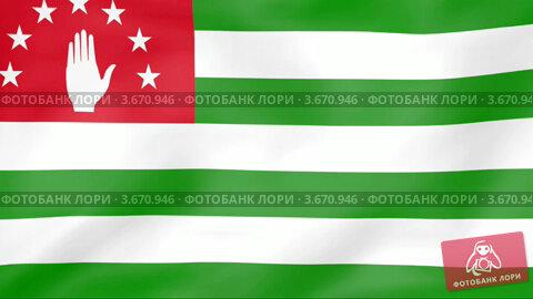 герб и флаг абхазии