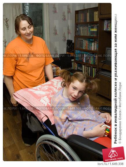 Беременной приснился ребенок инвалид 86