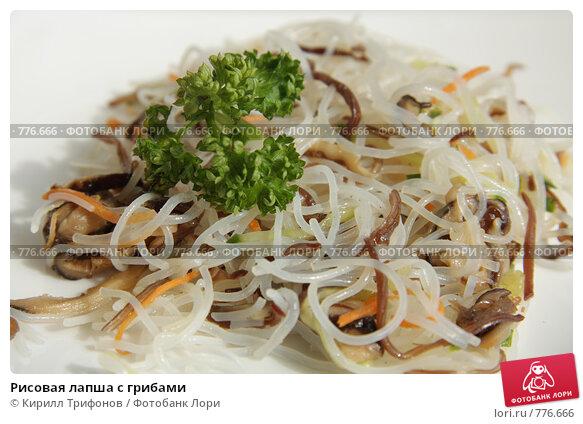 лапша с грибами рецепт с фото пошагово