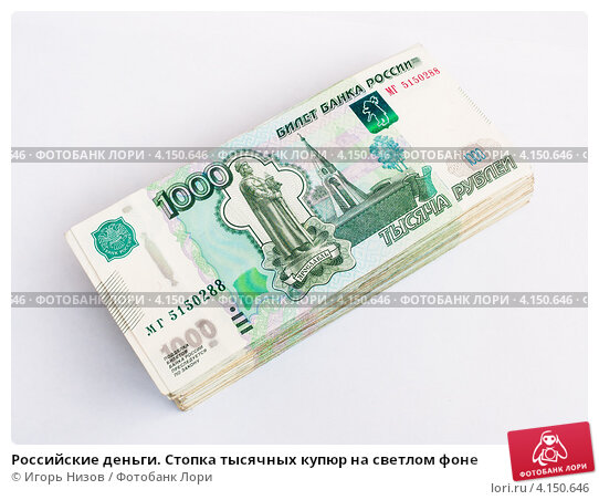 кредит спурт банк казань