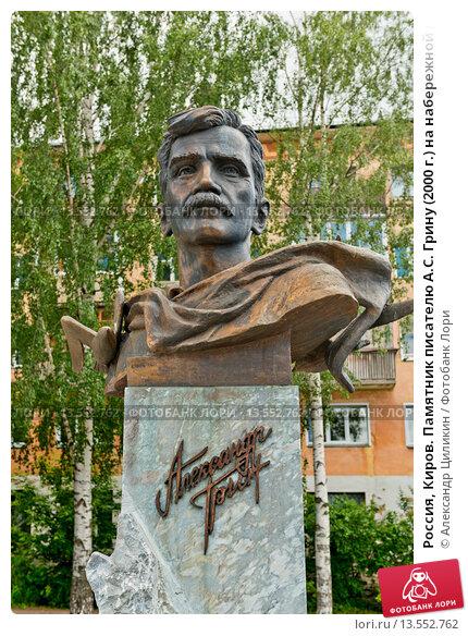 Заказать памятник Бобров Памятник с крестом на просвет Алма-Атинская