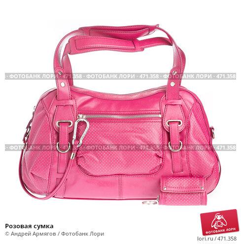 Розовая сумка, фото 471358.