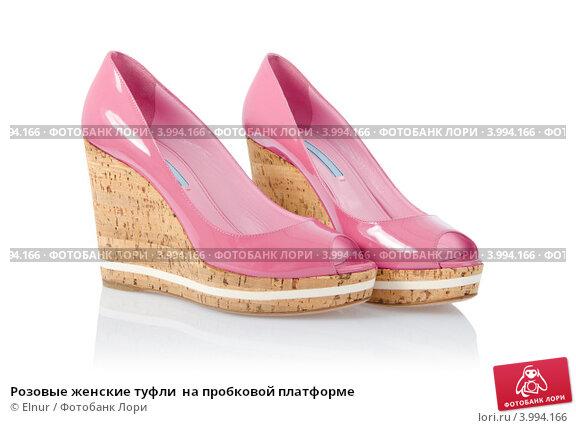 Туфли Женские Дешевые