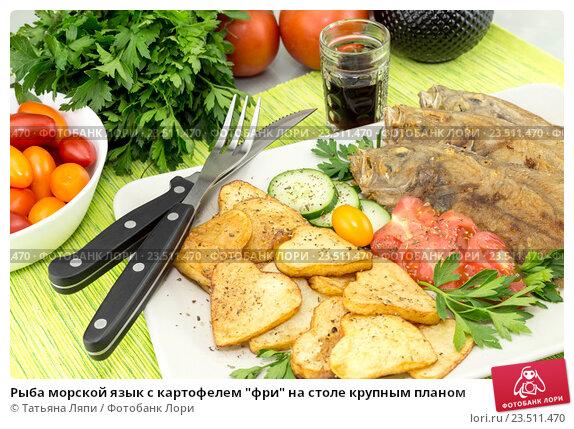 Рецепт с пошагово морской язык с картошкой в духовке