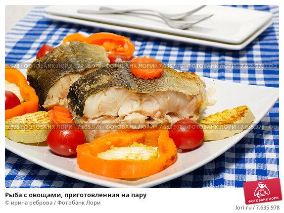 Фото рыба на пару в мультиваркеы с фото