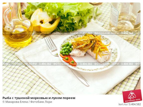 Салат скумбрия с луком и морковью