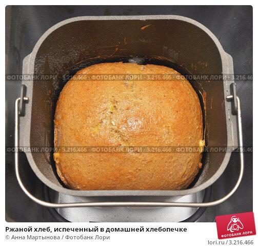 Хлеб в домашних условиях в хлебопечке рецепт с пошагово