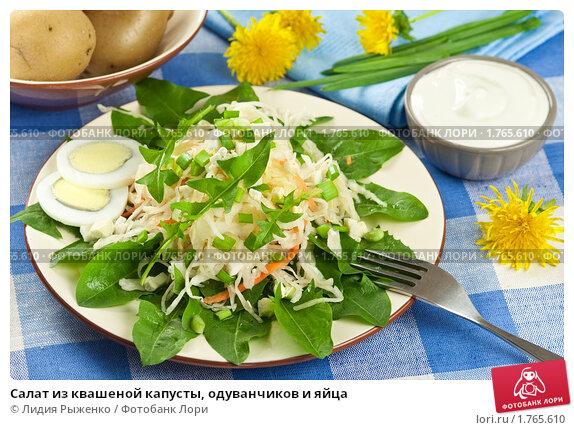 Салат из квашеной капусты и яйца