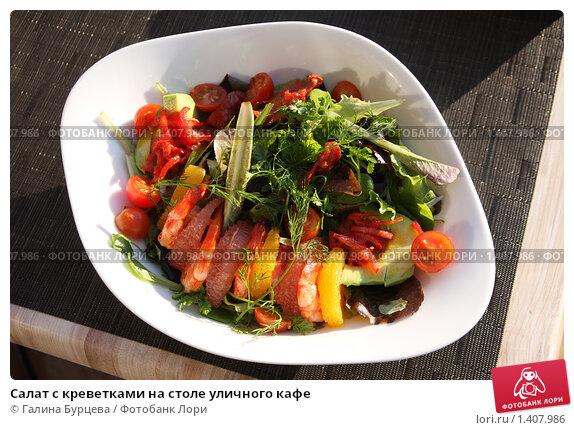 Картинки: блюда диетические из авокадо