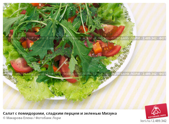 Салаты из помидор рецепт с