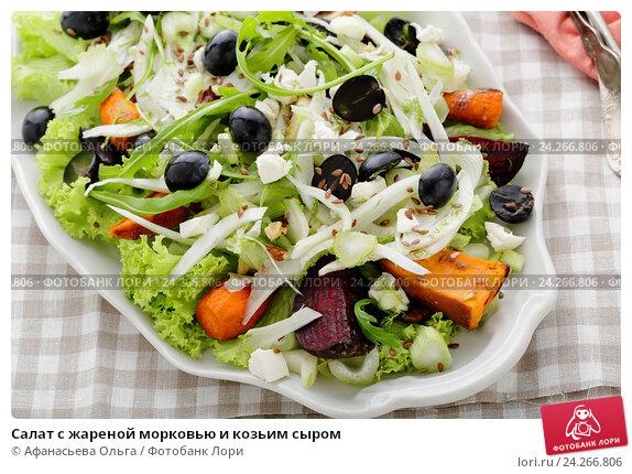 Праздничные салаты с жареными грибами рецепты