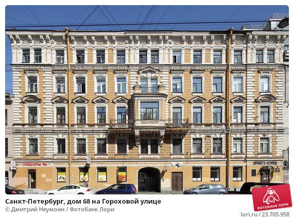 Дом с рисунками санкт-петербург