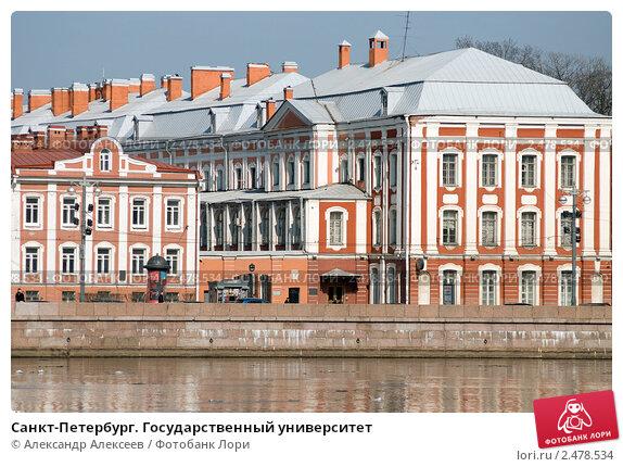 Университет. Санкт-Петербург, фото 1864395, снято 14 апреля 2010 г