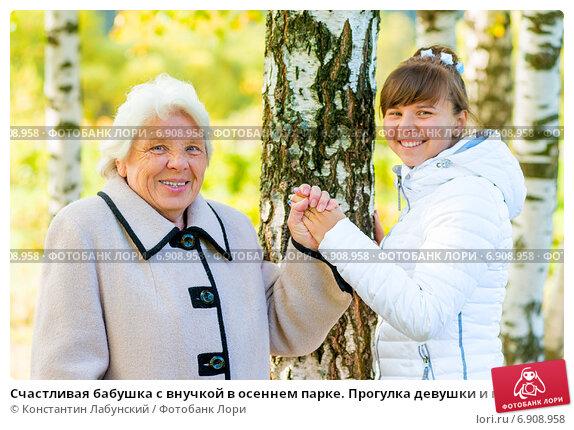 goliy-tors-valeriya-harchishina