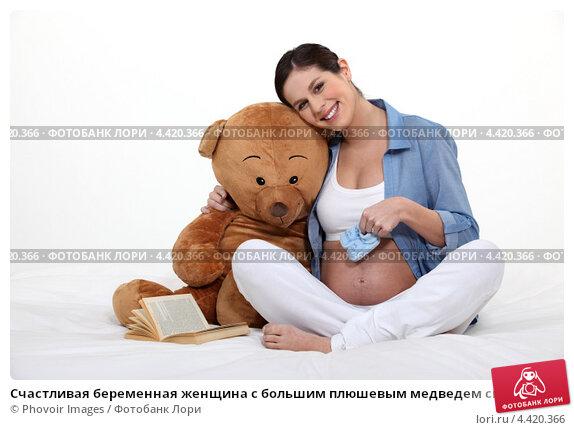 Беременные и медведь