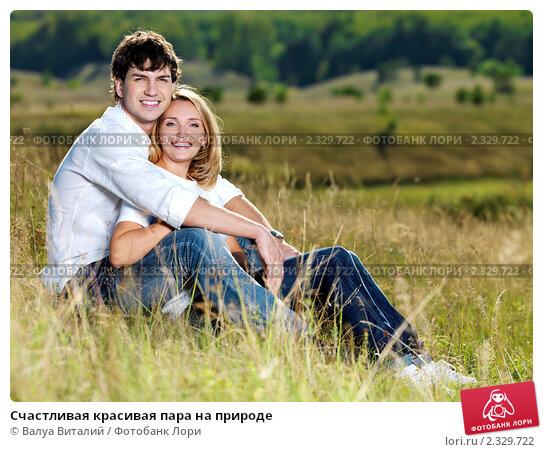 foto-devushek-bez-odezhdi-na-plyazhe