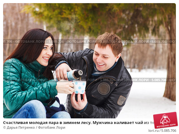 molodaya-para-v-lesu