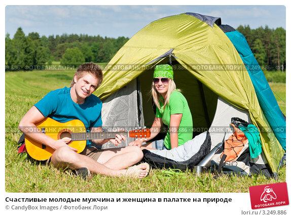 Девушки на природе у палатки