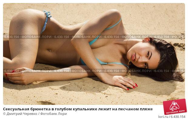 foto-intim-devushek-na-plyazhe