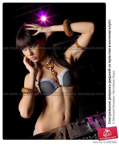 dj-eroticheskie-kartinki