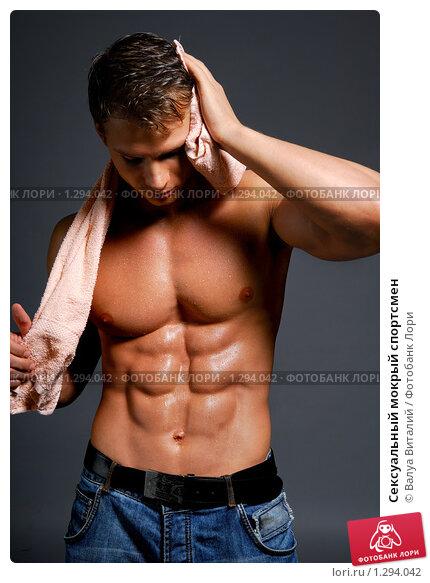 Красивые сексуальный мужчины