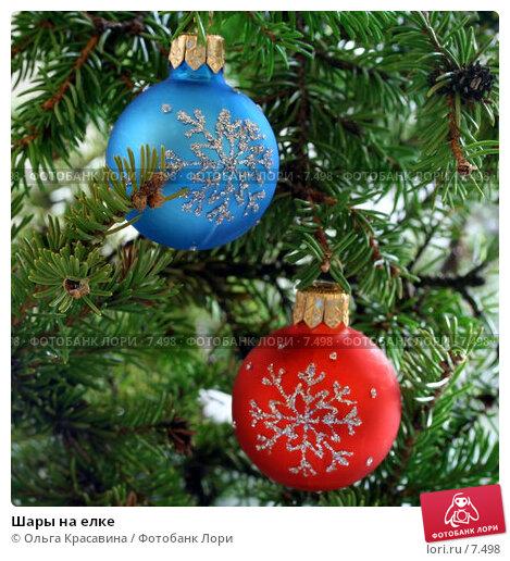 заказать шар на елку с фото