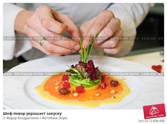 Салат из папоротника фото