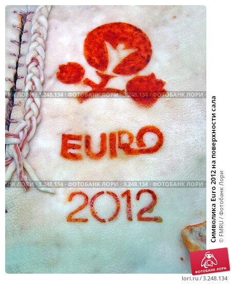 эмблема евро чернобелая