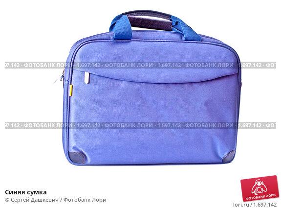 Синяя сумка, фото 1697142, снято 26 января 2010 г. (c) Сергей Дашкевич...