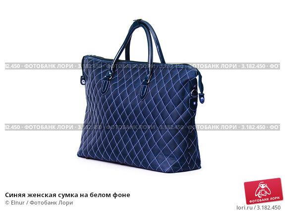Синяя женская сумка на белом фоне, фото 3182450.