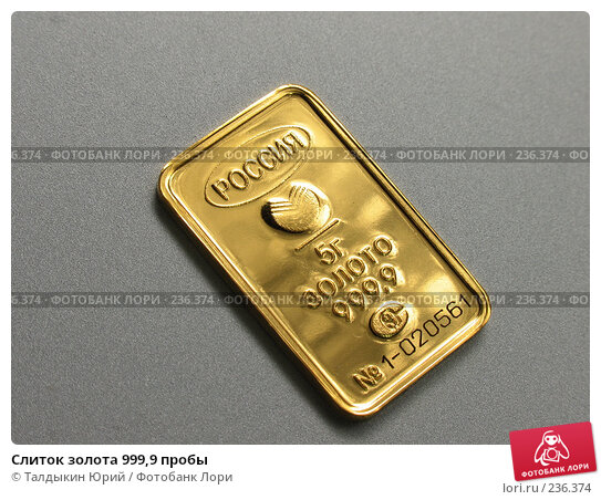 Содержащие золотой металл сплавы