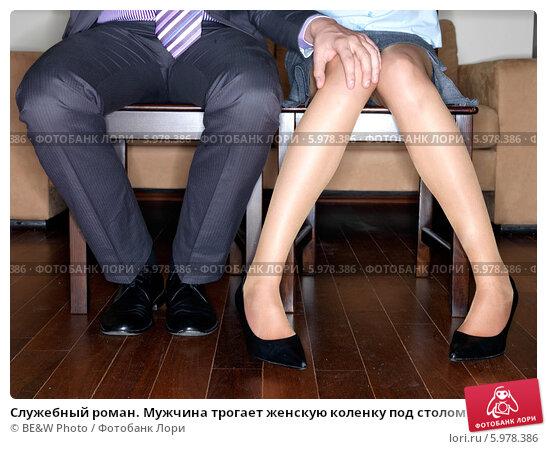 nogi-pod-stolom-erotika