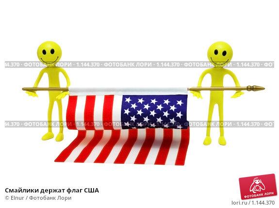 смайлики флаги