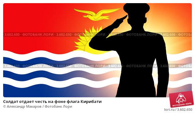 флаг кирибати