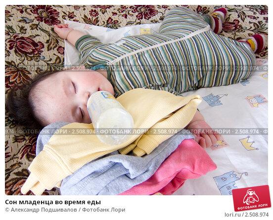 Во сне беременная видит младенца