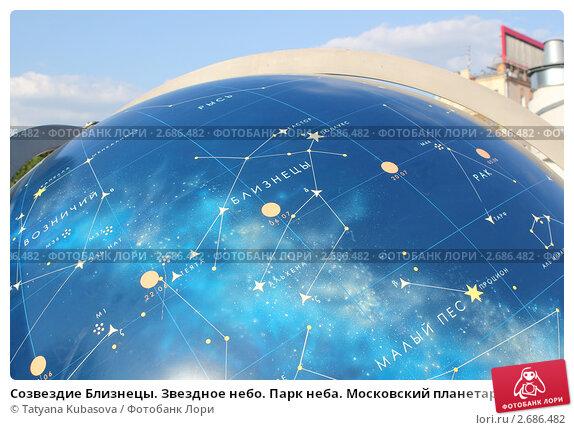 Созвездие дизайна