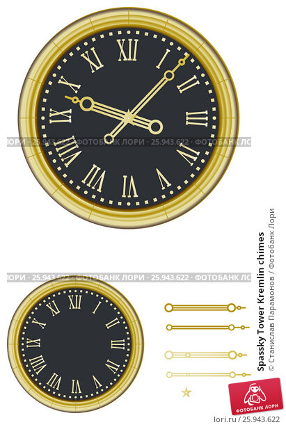 Spassky Tower Kremlin chimes; иллюстрация 25943622, иллюстратор megastocker. Фотобанк Лори - Продажа фотографий, иллюстраций и и