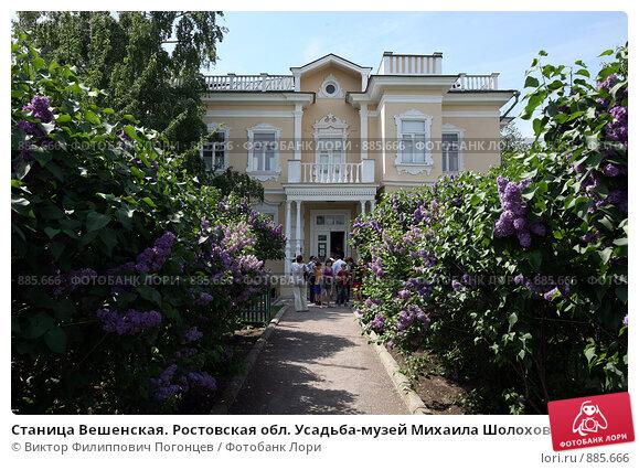 pizdenka-russkoe