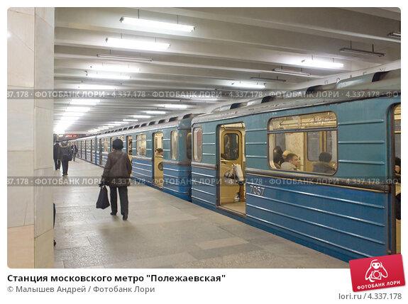 prostitutki-u-moskovskogo-vokzala