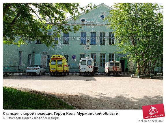 Город Кола Мурманской области, фото 3591362, снято 11 июня 2012 г. (c) Вячеслав Палес / Фотобанк Лори.
