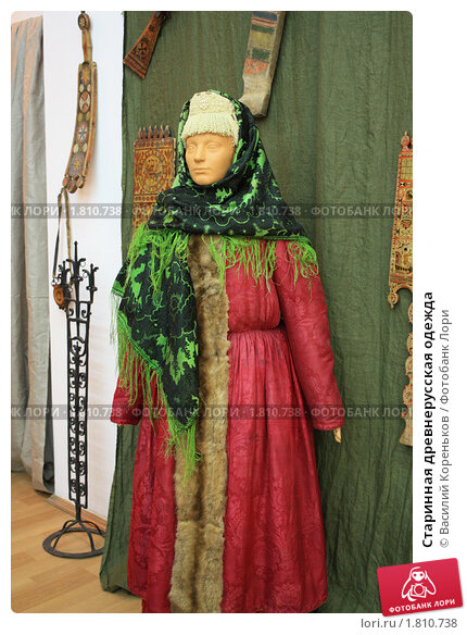 Старинная древнерусская одежда, фото № 1810738, снято 3 июля 2010 г. (c) Василий Кореньков / Фотобанк Лори