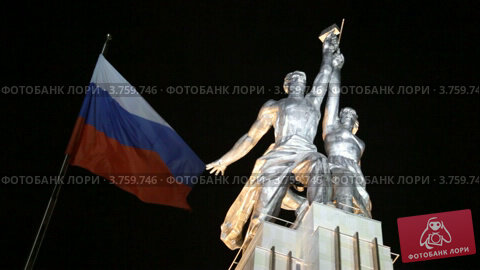 видео российский флаг