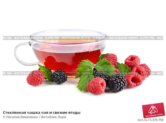 Замороженные ягоды для чая
