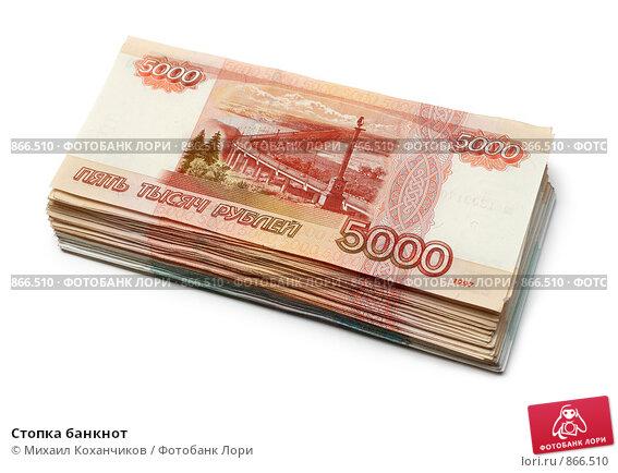 укрсиббанк кредиты ипотечные