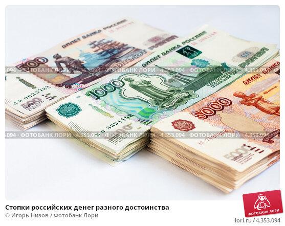 евроокна украина беспроцентный кредит