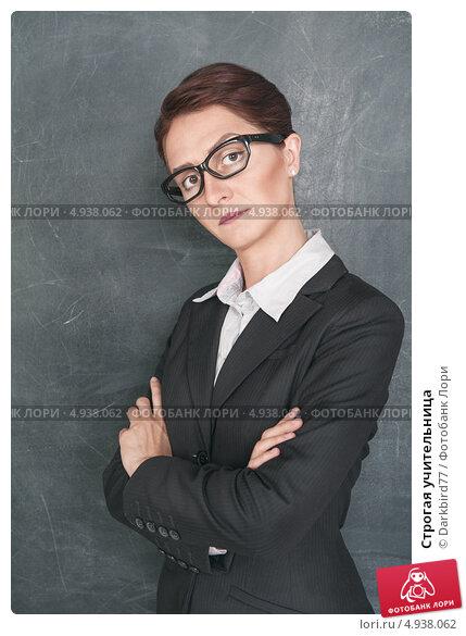 Строгая преподавательница фото 18 фотография