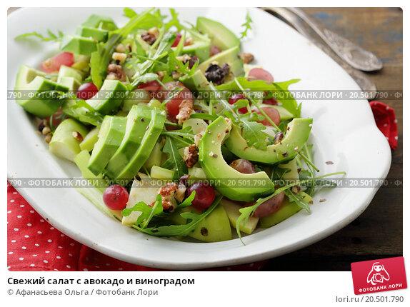 Салат из авокадо и помидоров рецепт очень вкусный с